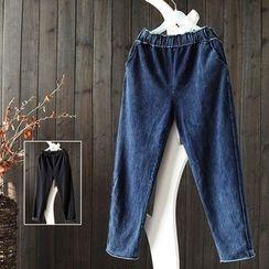 SASKIS - Harem Jeans