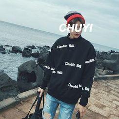 Chuoku - Letter Batwing Sweatshirt