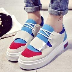 Limone - Colour Block Velvet Sneakers