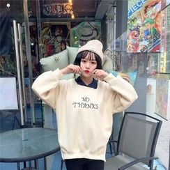 QZ Lady - Letter Embroidered Pullover