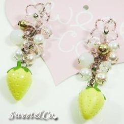 Sweet & Co. - Sweet Yellow Strawberry Pearl Silver Earrings