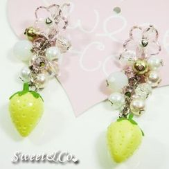 Sweet & Co. - Sweet Yellow Strawberry Pearl Silver Earrings