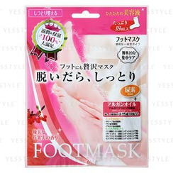 LUCKY TRENDY - Foot Mask (BSF251)