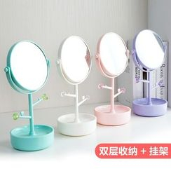 Home Simply - Mirror with Desk Organizer