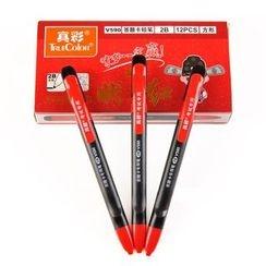 Paper Shop - 2B Pencil