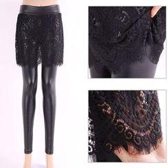 nooyi - Inset Lace Skirt Faux-Leather Leggings