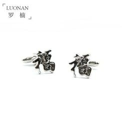 Luonan - Chinese Wording Cuff Link