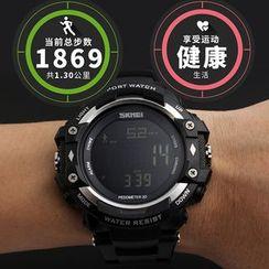 SKMEI - Fitness Tracker Digital Watch