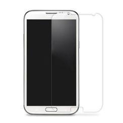 QUINTEX - 三星 Galaxy Note 2 钢化保护手机套