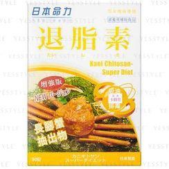 Meiriki JP - Kani Chitosan-Super Diet