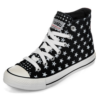 yeswalker - Star Print High-Cut Sneakers