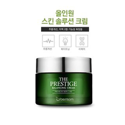 Berrisom - The Prestige Balancing Cream 50g