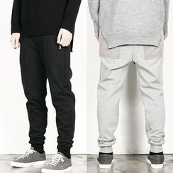 Rememberclick - Wool-Blend Harem Pants