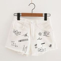 Piko - Fray Denim Shorts