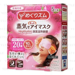 Kao - Steam Eye Mask (Fresh Rose)