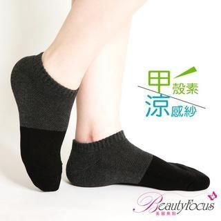 Beauty Focus - Color-Block Socks