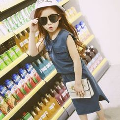 Lemony dudu - Kids Set: Sleeveless Top + Skirt