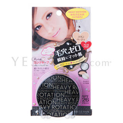 ISEHAN 伊勢半 - Heavy Rotation Pore Smooth Powder SPF 22 PA++ (#01 Skin Beige)