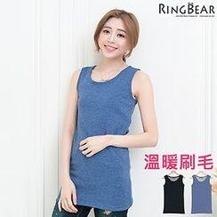 RingBear - 亲肤柔软厚实温暖内搭外穿皆宜内刷毛素面背心
