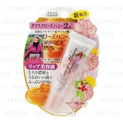 Kose - Rose of Heaven Lip Essence