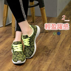 OrangeBear - Neon Color Sports Sneakers