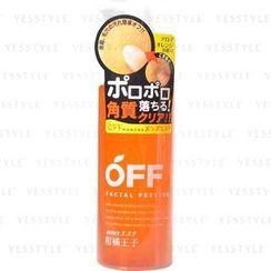 Cosmetex Roland - Kankitsu Facial Peeling Gel (Orange Aroma)