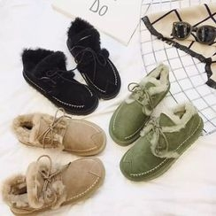 Crystella - Furry Short Boots
