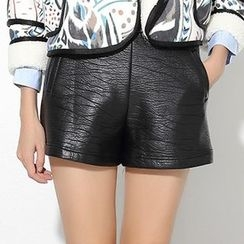 Ultra Modern - Faux Leather Shorts