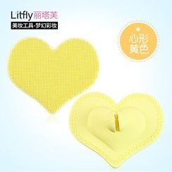 Litfly - Facial Massage Cleansing Tool (Yellow)