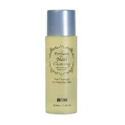 VOV - Perfume Nail Cleansing (Yellow) 100ml