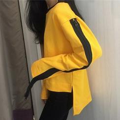 Alfie - Zipper Cropped Pullover