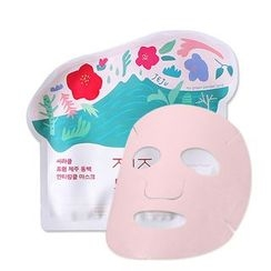 Ciracle - From Jeju Camellia Flower Anti-Wrinkle Mask