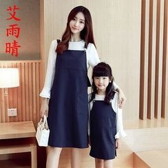 AiSun - Family Set: Frill Sleeve Top + Pinafore