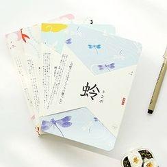 Class 302 - 小型印花笔记本