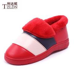 利达妮 - 撞色情侣轻便鞋