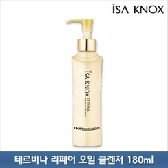 ISA KNOX - Te'rvina Repair Oil Cleanser 180ml