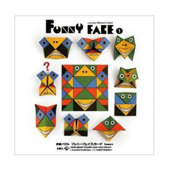 cochae - cochae : Funny Face Origami Paper Set 1 (5 Sheets)
