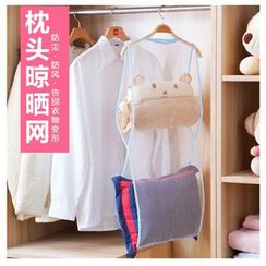 itoyoko - Pillow Drying Net
