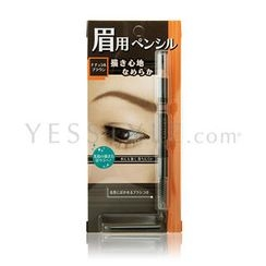 Naris Up - Brows Up Eyebrow Penceil (Natural Brown)