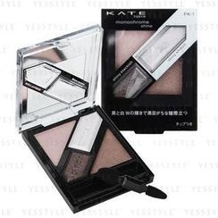 Kate - Monochrome Shine #PK-1
