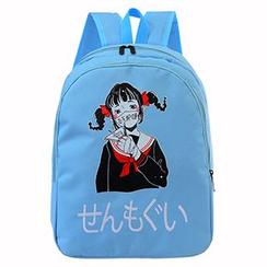 Youme - Girl Print Nylon Backpack