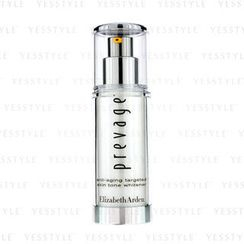 Prevage - Anti-Aging Targeted Skin Tone Whitener
