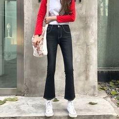 Lemon Bliss - Wide Leg Jeans