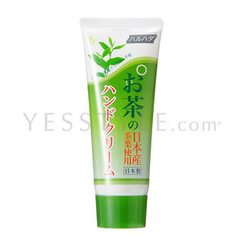 Haruhada - Green Tea Hand Cream