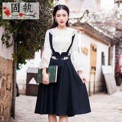 GU ZHI - Suspender Embroidered Midi Skirt