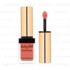 Yves Saint Laurent - Baby Doll Kiss and Blush - # 07 Corail Affranchi