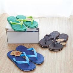 Trava - Color Flip-Flops