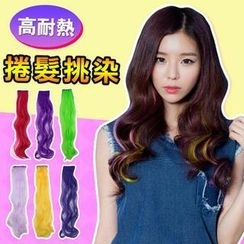 Clair Beauty - Hair Extension