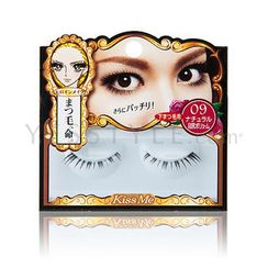 ISEHAN - Heroine Make Impact Eyelashes #09