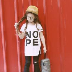 Lemony dudu - Kids Lettering T-Shirt